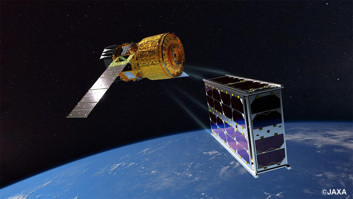HTV-X1号機における超小型衛星放出技術実証ミッションの搭載衛星インテグレーション等を行う実施企業が決定しました!