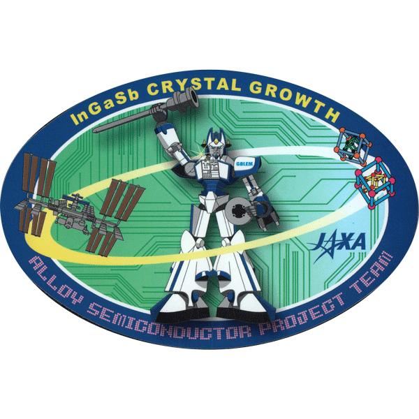微小重力環境下における混晶半導体結晶成長