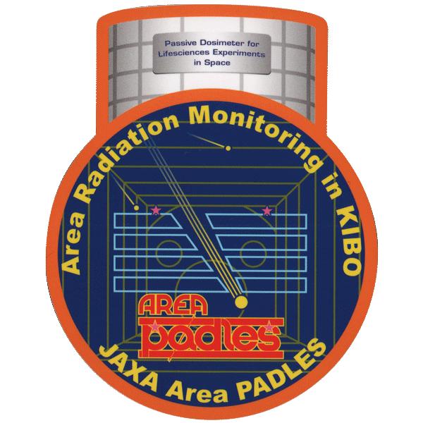 「きぼう」船内の宇宙放射線環境の定点計測 JEM船内放射線計測