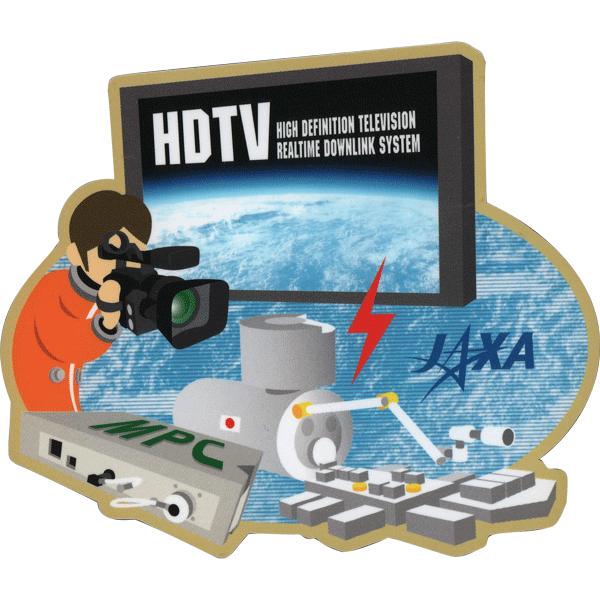 ISSでのハイビジョン撮影開始と宇宙放射線の影響調査 ハイビジョン映像の取得(HDTV)