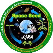 微小重力環境における高等植物の生活環