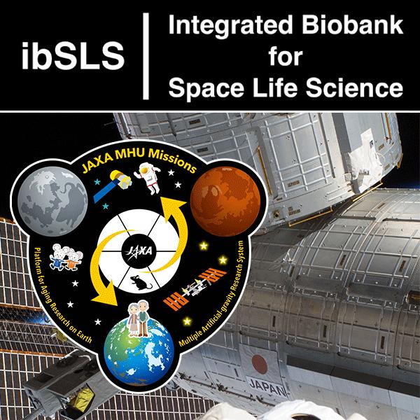 宇宙ライフサイエンス研究は新たなステージへ ~宇宙生命科学統合バイオバンク「ibSLS」の公開とCell誌掲載~