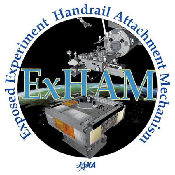 ExHAM利用 軽量かつ高精度な反射鏡の宇宙環境影響評価(CFRP Mirror)
